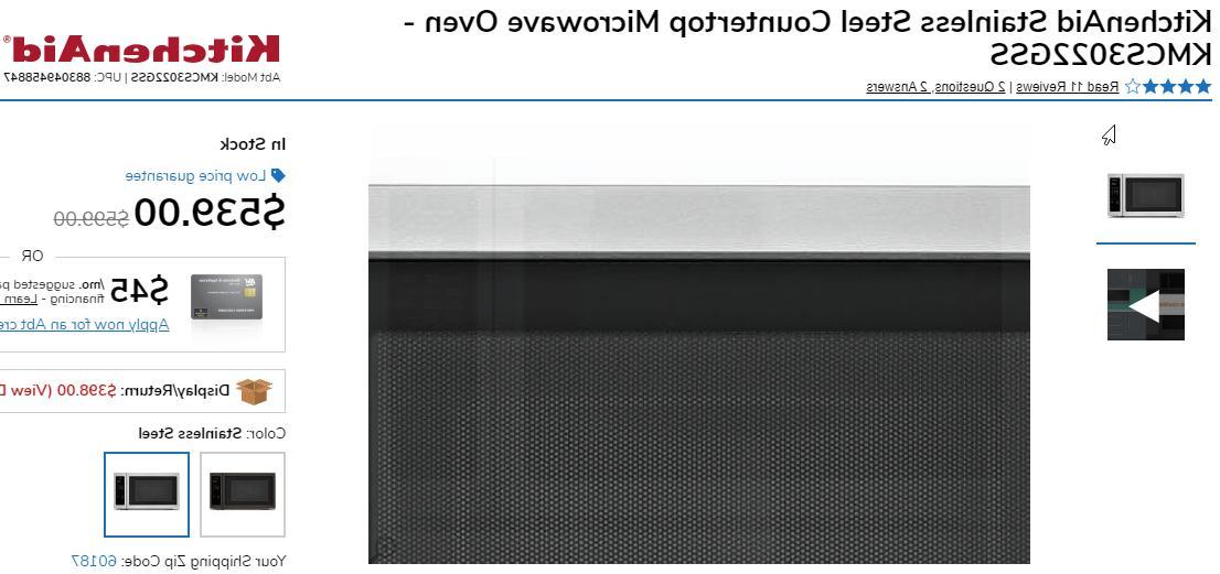 KitchenAid Steel Microwave